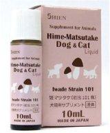 姫マツタケ(Hime-Matsutake) Dog & Cat
