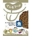 アニモフード【魚】 マグロ&あご(800g,2kg)