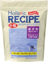 ホリスティックレセピー(Holistic RECIPE) ラム&ライス 成犬【小粒】成犬用 (内容量:800g,2.4kg,6.4kg,18.1kg)