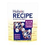 ホリスティックレセピー(Holistic RECIPE) チキン&ライス アダルト【成犬用】 (内容量:800g,2.4kg,6.4kg,18.1kg)