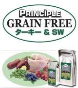 プリンシプル(PLINCIPLE) GRAIN FREE ターキー&SW (400g,1kg,3kg,9kg)