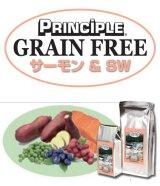 プリンシプル(PLINCIPLE) GRAIN FREE サーモン&SW (400g,1kg,3kg,9kg)