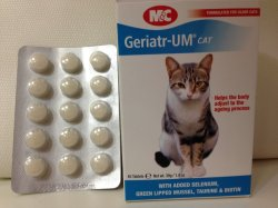 画像1: ジュリエットーUM (ビタミン、ミネラル) ペット用栄養補助食品