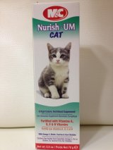 ニュートリビット UM (猫用栄養補助食品)