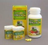 パナキュール Panacure ウコンVp〜天然パパイヤ酵素群とウコン〜