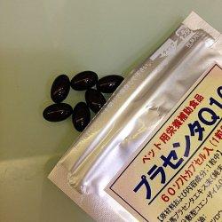 画像2: プラセンタQ10 ペット用栄養補助食品【60粒】