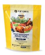 ARTEMIS(アーテミス) ウエイトマネージメント アダルトドッグ(1kg, 3kg, 6kg, 13.5kg)