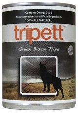 tripett(トライペット) グリーンバイソントライプ(396g)