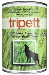 tripett(トライペット) オリジナルフォーミュラ【グリーンビーフトライプ】(396g)