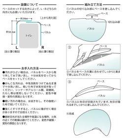 画像4: OPPO ToiletScreen(トイレスクリーン)