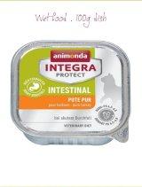インテグラ(ウェットフード) 胃腸ケア(INTESTINAL)【内容量:100g】