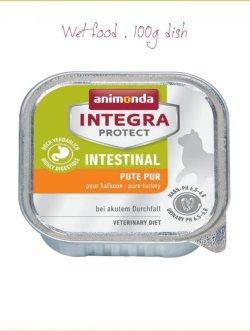 画像1: インテグラ(ウェットフード) 胃腸ケア(INTESTINAL)【内容量:100g】