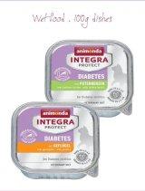 インテグラ(ウェットフード) 糖尿ケア (DIABETES)【内容量:100g】