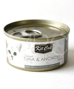 画像1: Kit Cat キットキャット トッパーズ ツナ&アンチョビ 80gx3缶