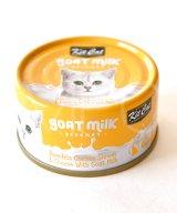 Kit Cat キットキャット ゴートミルク チキン&チーズ 70gx3缶