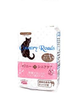画像2: Country Roads カントリーロード キドニープラス シニアケア 内容量:各種
