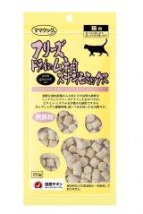 ママクック フリーズドライのムネ肉スナギモミックス猫用(20g)