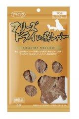 ママクック フリーズドライの豚レバー犬用(30g)