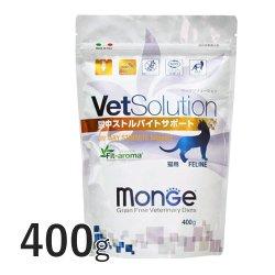 画像2: VetSolution(ベッツソリューション) 療法食 尿中ストルバイトサポート【内容量:各種】