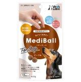 MediBall 投薬補助おやつ 犬用 ビーフ味【1袋15個入り(約20g)】