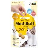 MediBall 投薬補助おやつ 猫用 ささみ味【1袋15個入り(約20g)】