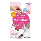 MediBall 投薬補助おやつ 猫用 まぐろ味【1袋15個入り(約20g)】
