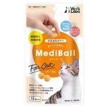 MediBall 投薬補助おやつ 猫用 チーズ味【1袋15個入り(約20g)】
