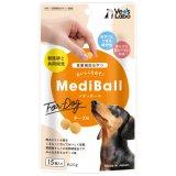 MediBall 投薬補助おやつ 犬用 チーズ味【1袋15個入り(約20g)】