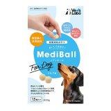 MediBall 投薬補助おやつ 犬用 ミルク味【1袋15個入り(約20g)】