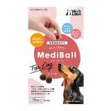 MediBall 投薬補助おやつ 犬用 レバー味【1袋15個入り(約20g)】