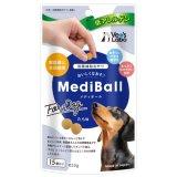 MediBall 投薬補助おやつ 犬用 たら味(低アレルゲン)【1袋15個入り(約20g)】