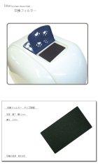 原材料、主要成分、その他の情報1: 快適 クリーン ハウストイレ用交換フィルター